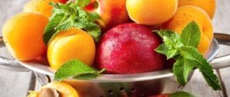 абрикос и персик